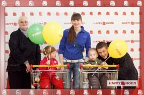 "Рекламная акция к 8 Марта ТК ""HAPPY МОЛЛ"""