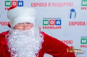 Рекламная акция «ЕВРОПА в подарок» в торговом комплексе «Мой Новый»