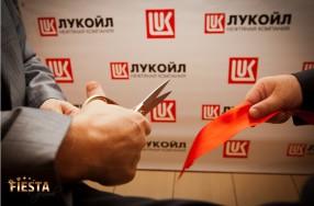 Корпоративный праздник для компании «ЛУКОЙЛ»