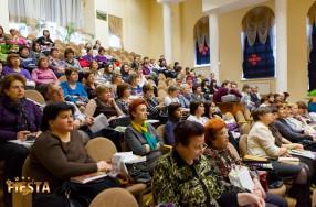 """Конференция фармацевтической компании """"Альпен Фарма"""""""