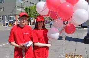ПРОМО-акция от Уральского Банка реконструкции и развития