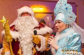 Дед Мороз и Снегурочка с поздравлением в Саратове!