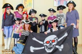 Детский тематический праздник - Пиратская вечеринка