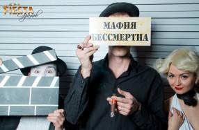 """Гангстерская вечеринка для компании """"EFES RUS"""""""