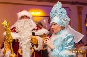 Новогоднее корпоративное мероприятие - Вечеринка в русском стиле!