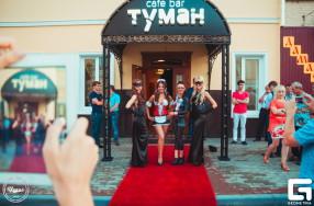 Grand Opening Cafe-BAR 'Туман' /г. Вольск/