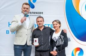 """Открытие нового офиса компании """"Ростелеком"""""""