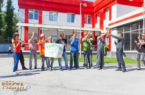 Тимбилдинг ко Дню охраны труда и промышленной безопасности