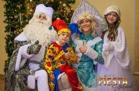 Детская новогодняя Ёлка - 2015!