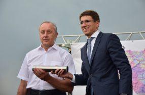 В Пугачевском районе заложен фундамент первой солнечной электростанции